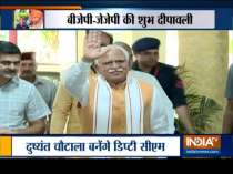 Haryana govt formation: Manohar Lal Khattar to be CM again, to take oath today