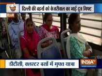 Free travel for women in Delhi Transport Corporation buses