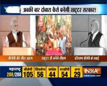 Will Manohar Lal Khattar retain the chief minister