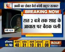 Home Minister Amit Shah holds a meeting at his residence