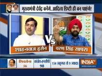 Kurukshetra   Suspense over the Chief Minister