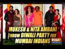 Mukesh Ambani and Nita Ambani host Pre-Diwali party for Mumbai Indians team members