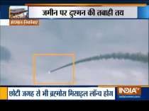 Two BrahMos Surface to Surface Missiles test fired by IAF in Andaman Nicobar group of islands