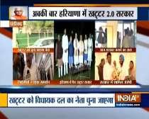 Haryana CM Manohar Lal Khattar reaches Chandigarh for legislative party meeting