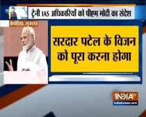 PM Modi addressed IAS trainees at Statue of Unity in Kevadia