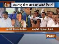 Maharashtra: Oath taking of 288 MLAs underway, leaders chant