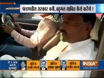 BJP MP arrives at Sharad Pawar