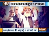 Cleric leading Pak