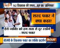 Maharashtra Govt Formation:The MLAs took oath in the presence of senior leaders of the three parties