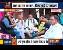 Abki Baar Kiski Sarkar: People in Palamu have their say on Jharkhand Election 2019