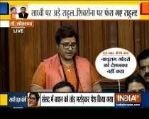BJP MP Pragya Thakur has given a privilege notice against Congress MP Rahul Gandhi.
