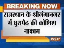 BSF foils infiltration bid in Sriganganagar, Rajasthan