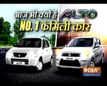 Know why Maruti Suzuki Alto is still the number 1 family car in the country
