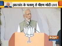 PM Modi addresses rally in Jharkhand