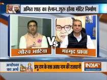 Should Ayodhya verdict be reviewed? Watch Kurukshetra