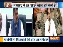 Maharashtra govt formation: Nitin Gadkari to meet RSS Chief in Nagpur today