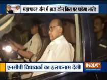 Sharad Pawar leaves for Karad to attend an event