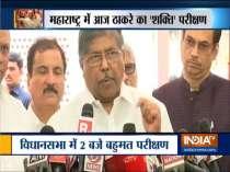 Nana Patole of Congress to face BJP