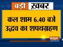 Uddhav Thackeray to take oath as CM of Maharashtra tomorrow