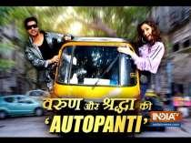 Varun Dhawan and Shraddha Kapoor enjoy auto ride to promote Street Dancer 3D