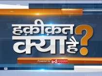 Watch India TV Special show Haqikat Kya Hai | November 25, 2019