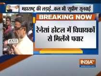 Sharad Pawar reaches Renaissance Hotel to meet party MLAs