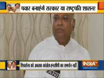 Top Congress leaders Mallikarjun Kharge and Ahmed Patel to meet NCP leaders in Mumbai, later today