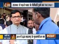 No decision over Deputy CM post in Maharashtra, says Balasaheb Thorat