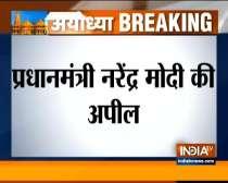 PM Modi tweets ahead of Ayodhya verdict