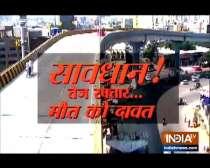 CCTV footage: Speeding car flies off Hyderabad flyover