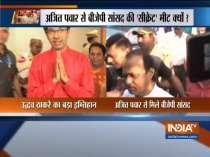 Maharashtra Floor Test: BJP MP Pratap Rao meets NCP leader Ajit Pawar