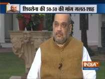 BJP always said Fadnavis will be the CM, Sena