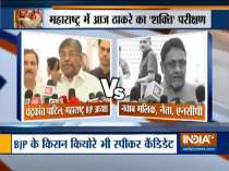 Maharashtra Floor Test: Deputy CM will be from NCP, Speaker from Congress