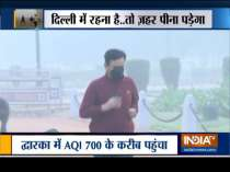 Air quality in Delhi-NCR remains severe, schools closed