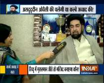 Maulana Kalbe Jawad shows concern over review petion on SC