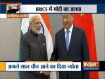 PM Modi meets Chinese President Xi Jinping, Brazilian President Bolsonaro