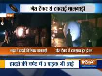 Gas tanker collides with goods train near Mathura, two killed