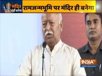 Ayodhya Verdict: RSS Chief Mohan Bhagwat respects SC decision, calls a it historic judgement