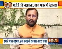 Shiv Sena betrayed people