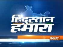 Hindustan Hamara | November 13, 2019