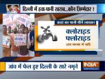 BJP stages protest against Delhi government over water crisis