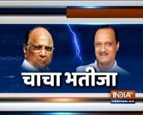 Did Ajit Pawar go against Uncle Sharad Pawar due to  personal conflicts?