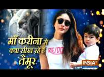 Kareena Kapoor Khan wants Taimur to see this film of hers
