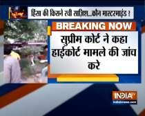 Jamia Millia Violence: Supreme Court orders High Court to investigate the case
