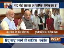 Union Home Minister Amit Shah set to move Citizenship Amendment Bill in Lok Sabha today