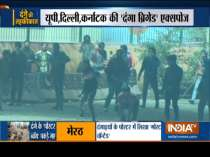 CAA Protest: CCTV captures accused involved in violence in Delhi, Mangaluru and other cities