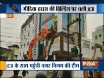 MP Honey Trap Case: 3 properties of accused demolished in Indore