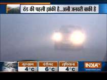 Unabated cold wave in North India, Delhi records the minimum temperature of 3.6 degree celsius today