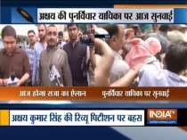 Unnao rape case: Kuldeep Singh Sengar convicted, court to decide punishment today