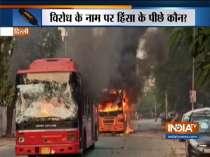 VIDEO : Buses Set on Fire in Delhi